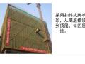 【中天建设】曲江雅居乐项目策划(共49页)