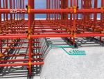 【全国】建筑施工高支模安全技术(共255页)