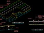 轻型钢结构房屋建筑节点构造详图图集