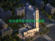 绿色建筑发展现状与展望(PPT,澳门国际赌博平台:96页)