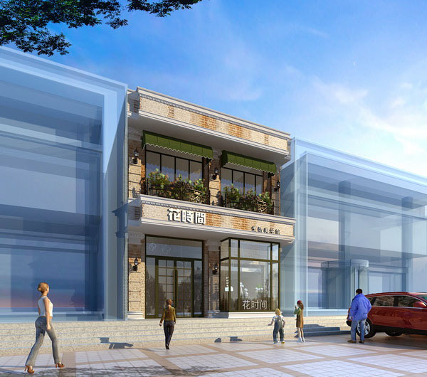 郑州家装设计花时间生活美学馆