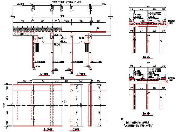 [浙江]直线正交8+8+8m三跨简支钢筋混凝土空心板桥设计图23张CAD