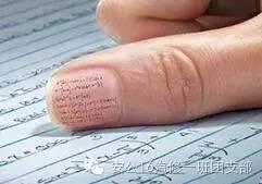 江苏:为500余名国家一级建造师考试考生提供答案 27人获刑