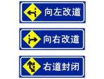 道路市政化改造工程交通疏导方案