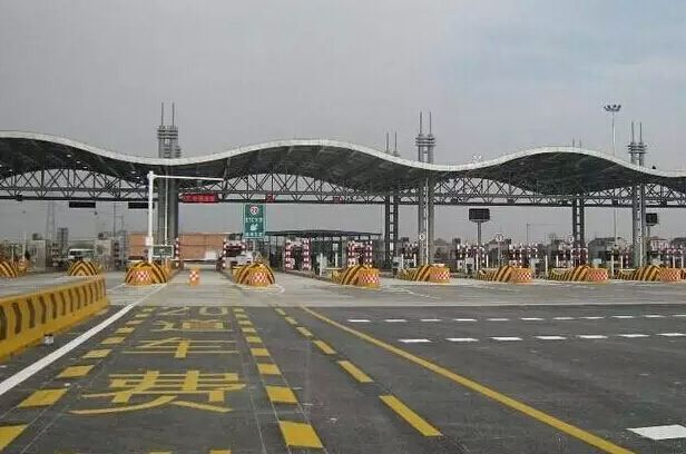 高速公路收费站施工方案