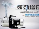 增压泵的安装方法