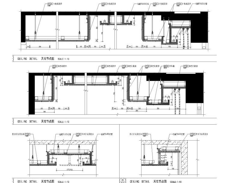 [上海]集艾设计G&A-海珀黄浦4-1中式样板间设计方案含效果图+施工图_8