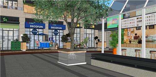 商业街氛围营造|打破空间,打造另类购物体验——梅澜坊商业街之-31