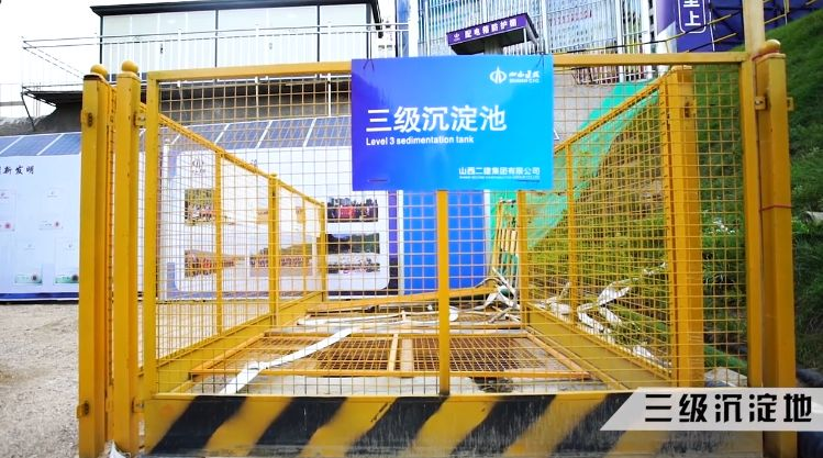 聚焦山西省首例装配整体式剪力墙结构建设项目_118