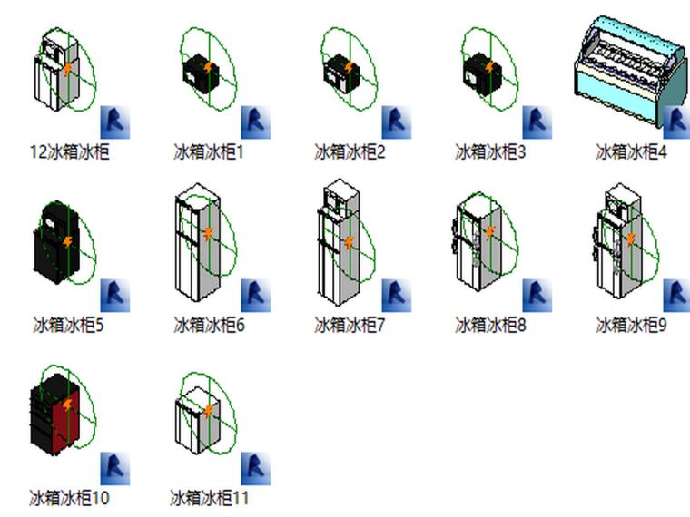 BIM族库-建筑-厨具-冰箱冰柜