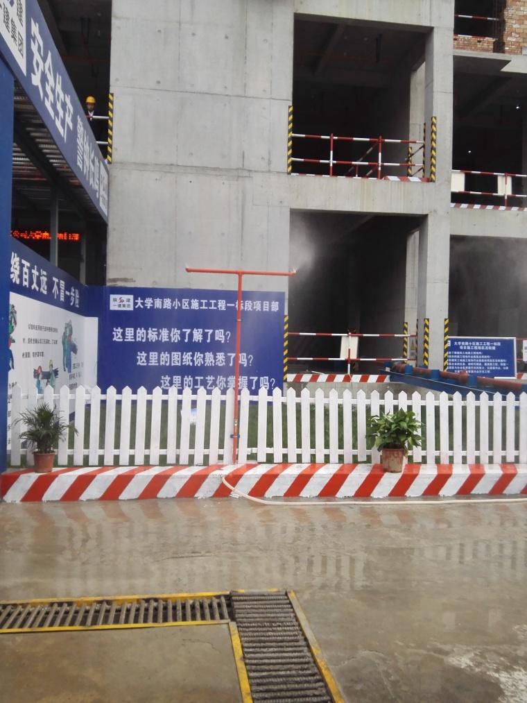 陕建太白南路小区项目观摩照片_56