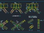 多形式钢结构节点详图