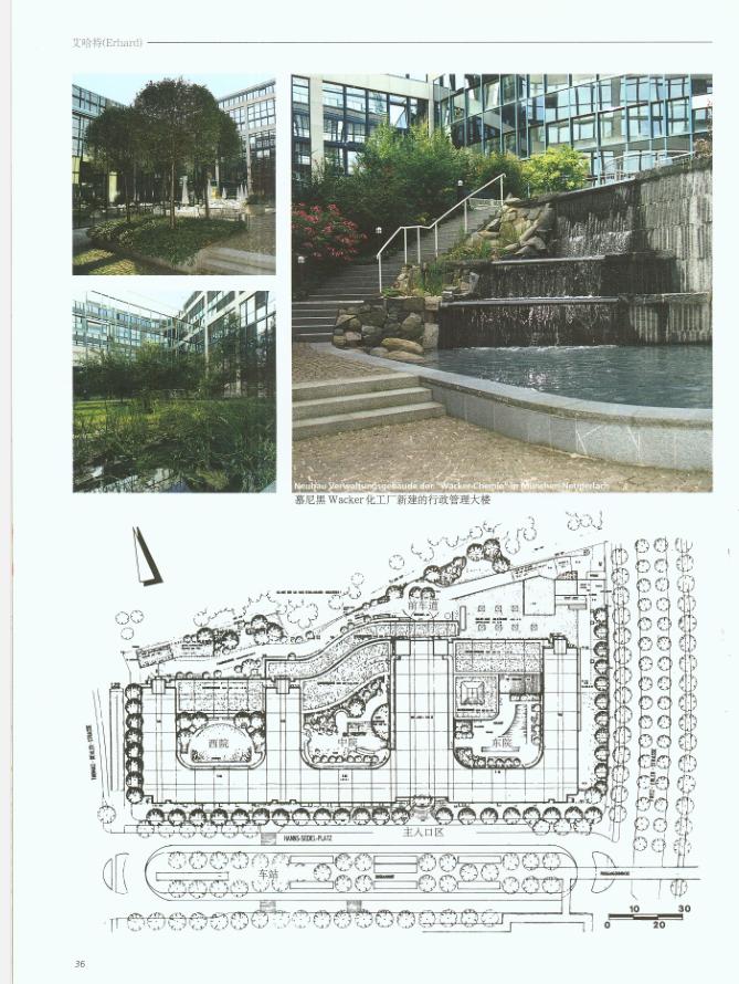 德国景观设计文本(景观文本排版设计欣赏 PDF+269页)