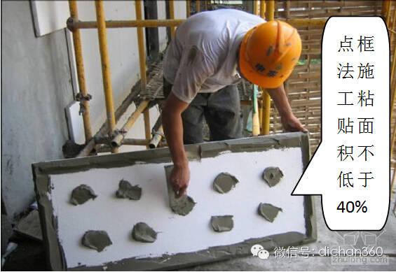 建筑工程强制性做法大全(含五大分项31种强制性做法)_39