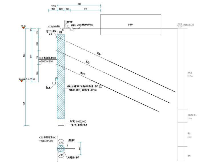 [湖南]排桩加土层锚杆深基坑支护施工图及计算书