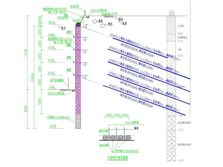 [广东]16米深基坑排桩加预应力锚索支护施工图