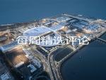 7天最热丨建筑周周精选案例(11月5日~11日合辑)