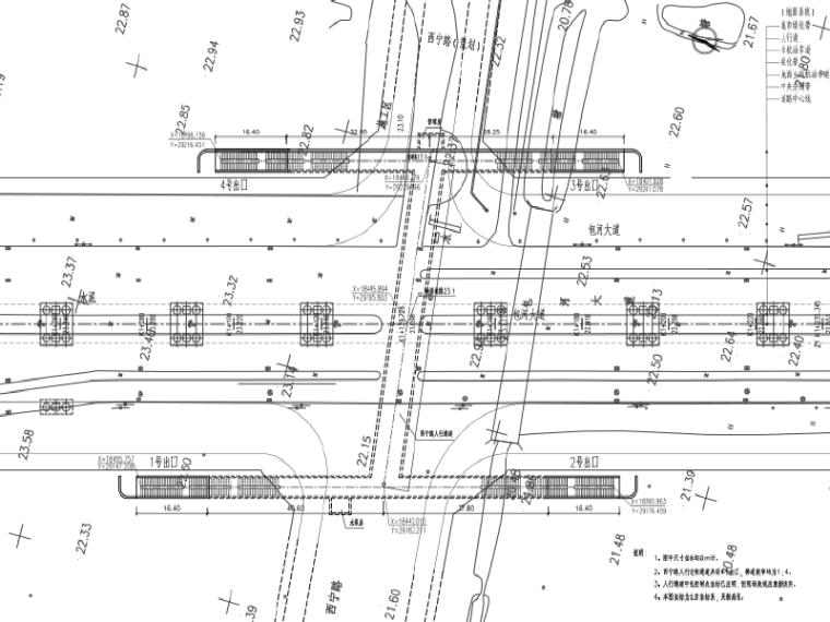[合肥]道路人行过街通道施工设计图纸