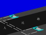 道路交汇处地下通道设计方案(ppt,56页)