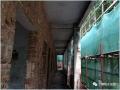 建筑物抗震加固收费项目包括哪几个方面?