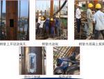 [QC成果]提高钢管混凝土组合柱施工质量合格率PPT(36页)