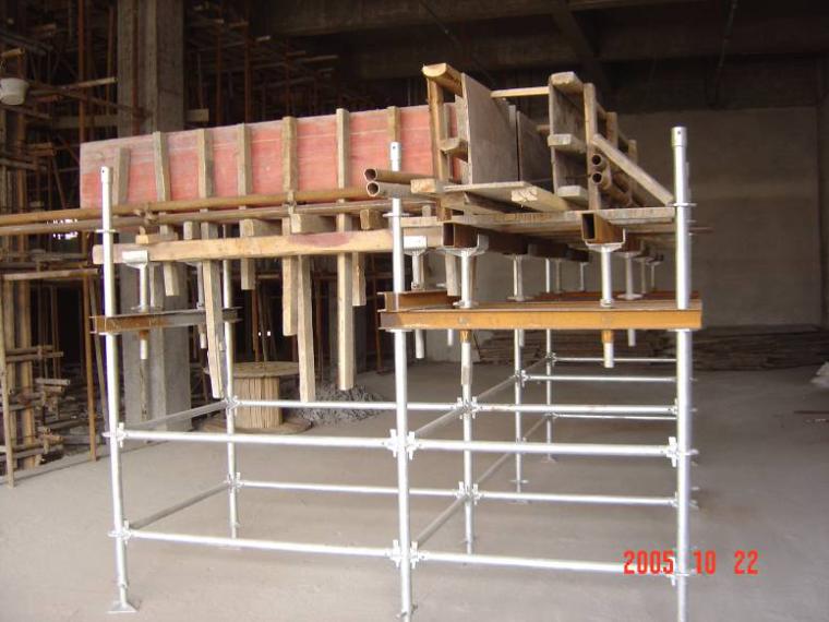 2018年建设从业人员安全培训之脚手架、模板支架工程