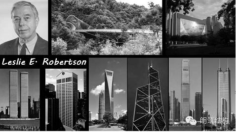这些著名的结构工程师你是否了解?_12