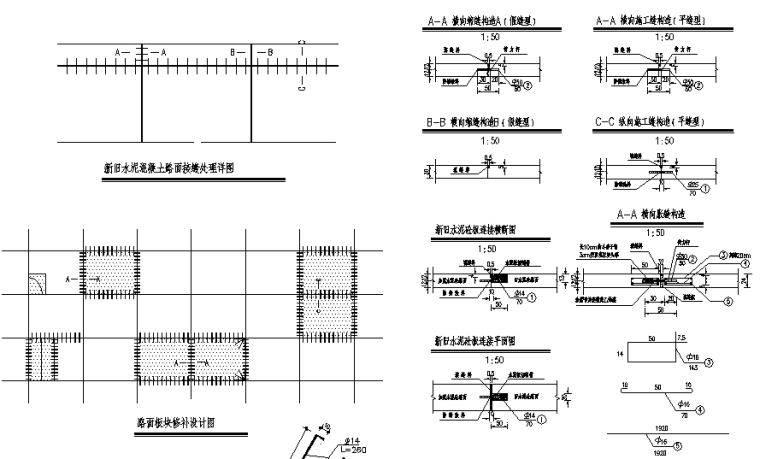 [四川]飞鸽路道路提质改造工程施工图设计_2