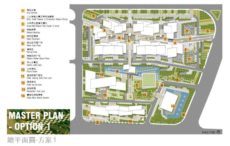 [江苏]坊前综合商业体景观设计方案文本PPT(91页)_11
