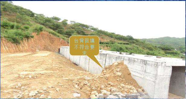 [全国]高速公路有关路桥隧质量问题(共44页)