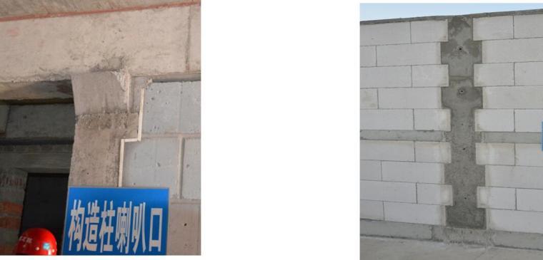综合办公业务楼工程砌筑施工方案(蒸压加气混凝土砌块)