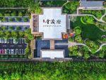 天津上东金茂府(示范区)景观设计