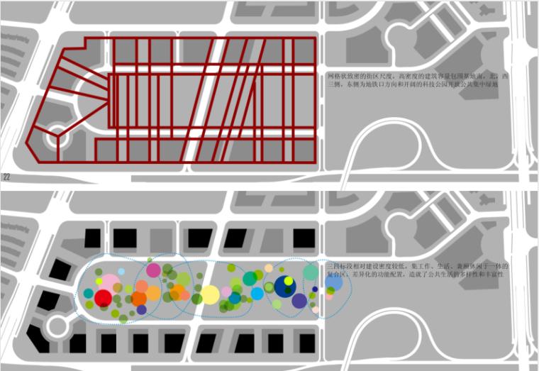 [广东]某市软件产业基地建筑方案文本(PDF+131页)_8