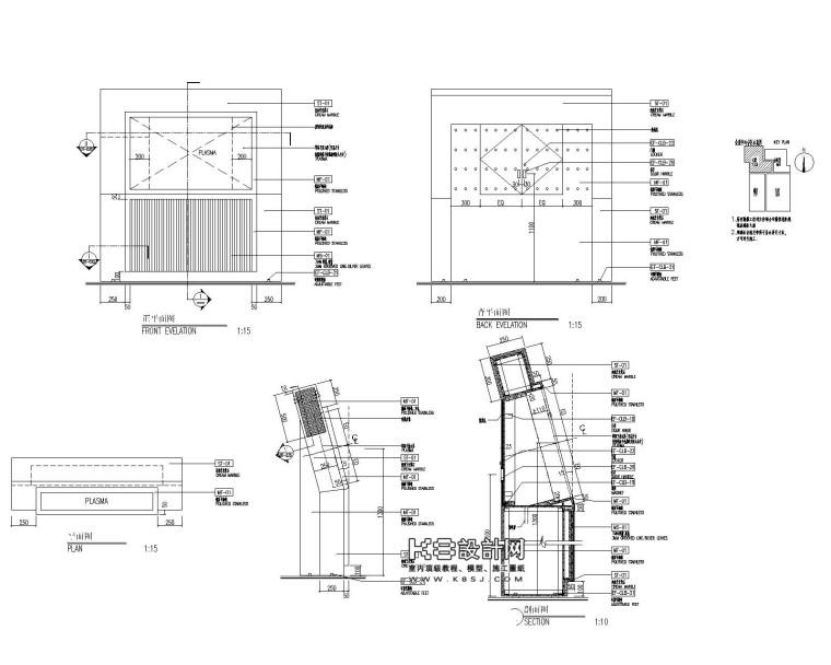 [酒店]大堂离子显示屏|会议室投影幕|桌子座椅|舞台灯座节点详图