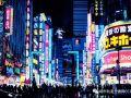 临海城轨交通线路如何发展?来看看东京的经验