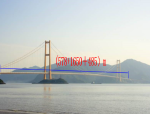 [浙江]特大型跨海桥梁鲁班奖申报汇报材料