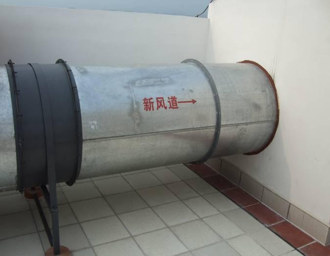[陕西]暖通空调施工方案