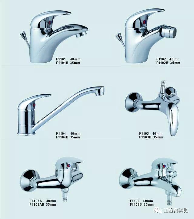 给排水工程中用到的16种管材_10