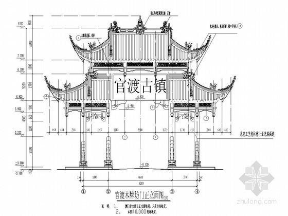 古建牌坊施工图