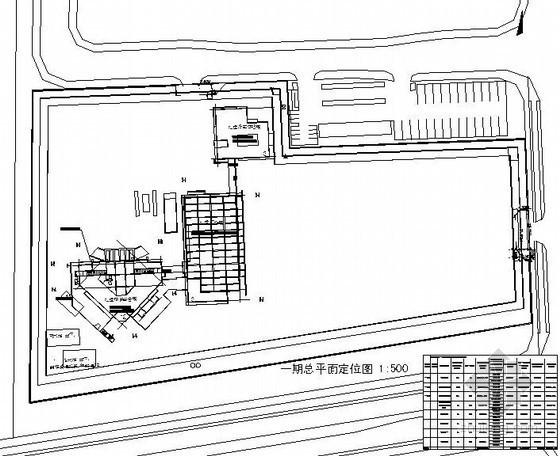 [江苏]土方开挖工程施工方案