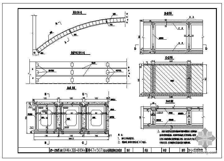 130米钢筋混凝土箱形拱桥设计图