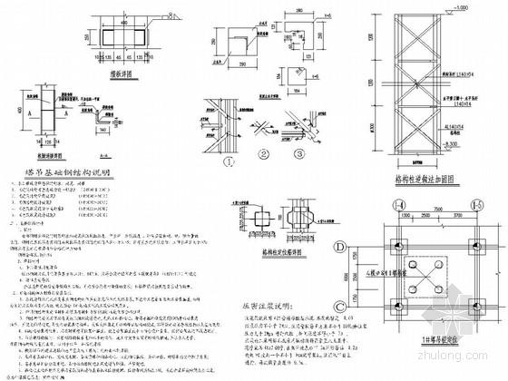 10种塔式起重机方形承台桩基础设计说明书及基础详图