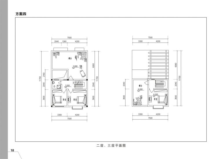 新农村建设农房设计(7个方案,可供参考,实用美观)-18.jpg