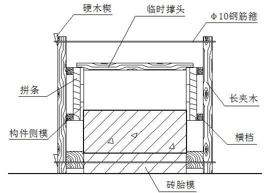 装配式工业厂房施工组织设计