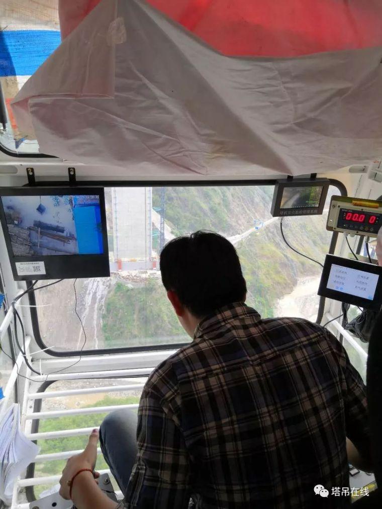 建筑工地塔式起重机的安全技术管理_3