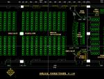 工装 1000平米 会议室 室内装修方案