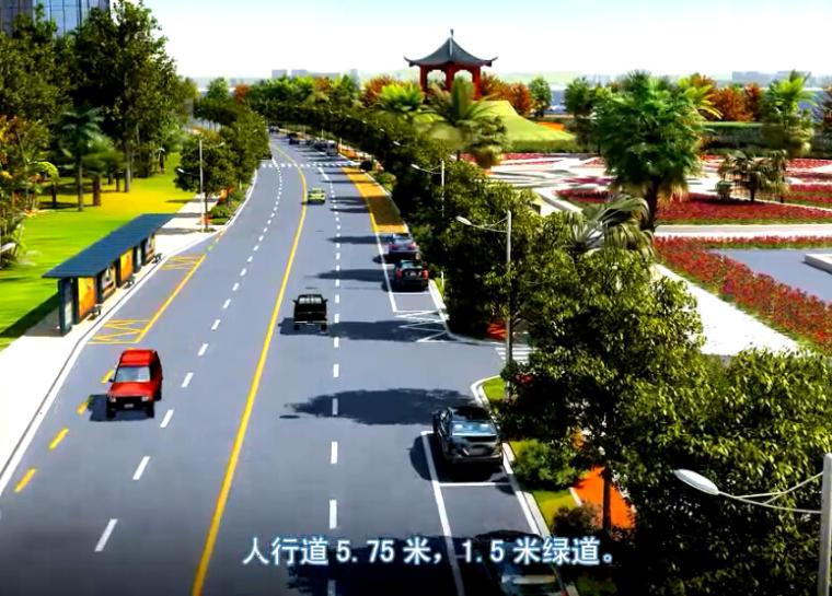 10个道路桥梁方案设计三维动画演示视频(31分钟)