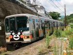 日本各地如何把交通工具做成旅游景点?