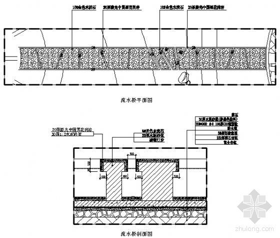 流水桥详图-4