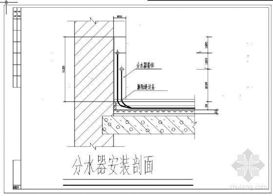 分水器安装图纸
